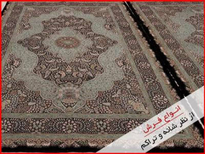 carpet-types-kashan.jpg